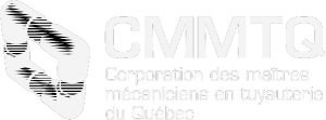 Logo CMMTQ PLOMBERIE